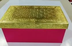 Gold Diwali Gift Box