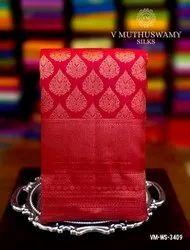 Beautiful Wedding Silk Saree