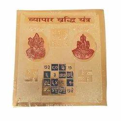 Golden Brass Vyapar Varadi Yantra, Size: 3*3