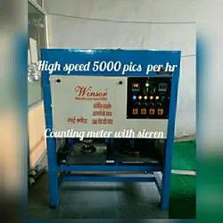 Double Die Paper Plate And Dish Making Machine