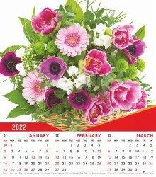 Four Sheet Wall Calendar 204- Flower