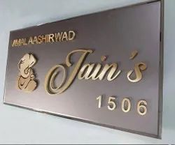 Etched Stainless Steel Nameplate