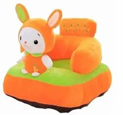 Rabbit Seating Sofa
