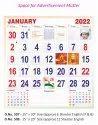 Office Wall Calendar 507