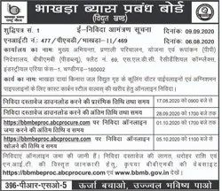 Advertising Services In Newspaper