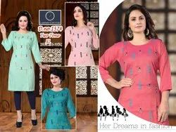 Rayon Embroidery Palazzo Suit