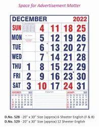 Office Wall Calendar 528