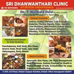 Ayurvedic Doctor Services