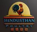 Hindusthan Poultry Farm