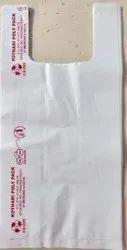 HDPE平原塑料51微米乳白色袋