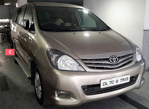 Toyota Innova 2 5 Vx 7 Seater Bs Iv Used Car Second Hand Toyota