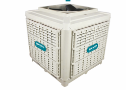 Top Discharge Ductable Air Cooler