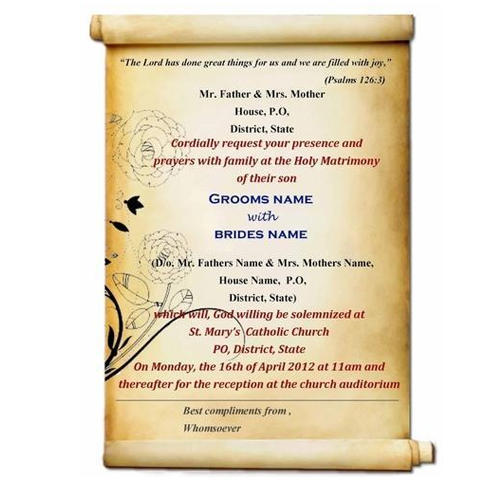 Wedding invitation card in lakdi ka pul hyderabad id 14923962248 wedding invitation card stopboris Choice Image