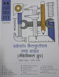 Workshop Calculation & Science (Mechanical Group) I & II Year