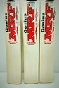 Mrf Elegance English Willow Cricket Bat