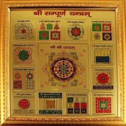 Dhanlaxmi Shree Sampoorna Yantra