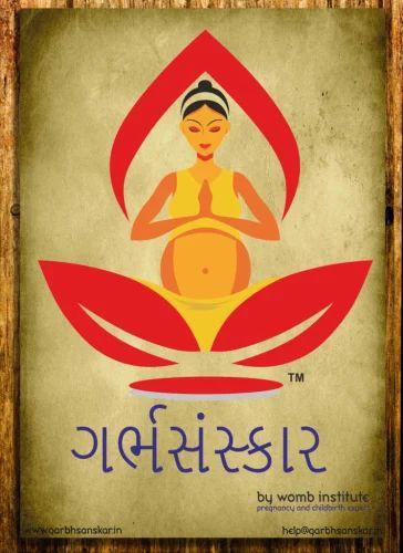 Garbh Sanskar Gujarati Pdf