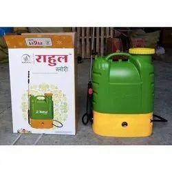Rahul Battery Powered Knapsack Sprayer
