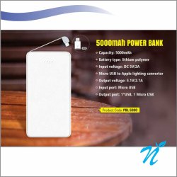 5000 mAh Leather Finish White Power Bank