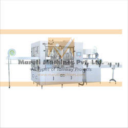 High Speed Mineral Water Packing Machine