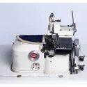 Carpet Sewing Machine