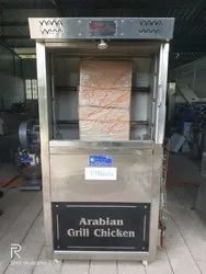 15 Birds Arabian Chicken Grill Machine
