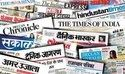 Newspaper Advertisement Service for Promotion and Advertising