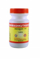 Shawashkuthar  Ras