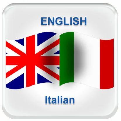 Italian Translation Services, इतालियन अनुवाद