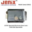 12 V Electronic Double Door Lock