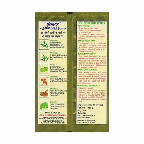 Janu Henna Pack Size 150 G Rs 30 Packet Gehlot Mehandi Centre