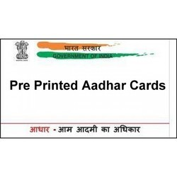 White Aadhar Pre Printed ( Pack Of 500) PVC Card