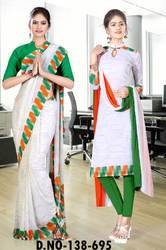 Republic Day Saree Salwar Kameez Combo