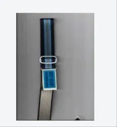 Blue School Belt