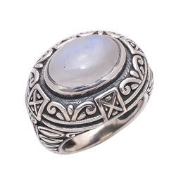 Tribal Afghani Nakashi 925 Sterling Silver Ring