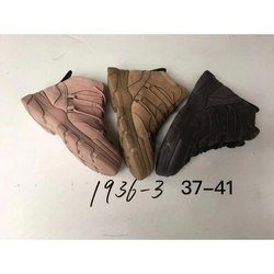 Ladies Trendy Casual Leather Shoes, Packaging Type: Box, Size: 37-41