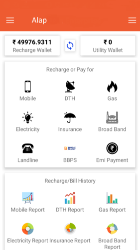 Multi Recharge Software