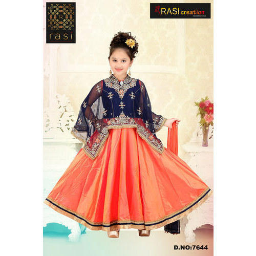 fa31c140a Synthetic Classic Kids Long Cape Gown