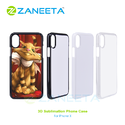 2D Sublimation Cover For iPhone