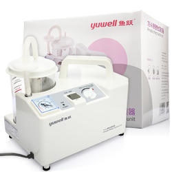 Yuwell Portable Suction Machine