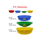 P.P. Ghamela