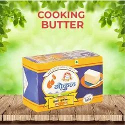 Gokul Cooking Butter