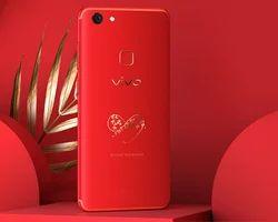 ViVo V7 Puls
