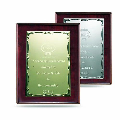 customized frame award trophies certificate ko lagane wale frames