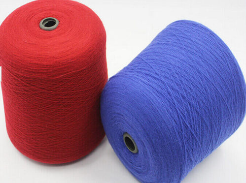 Poly Wool Yarn