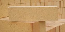 KRPL Yellow Fireclay Brick