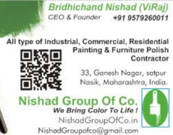 Painting Services, Paint Brands Available: Asian Paints, Type Of Property Covered: Industrial