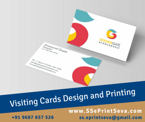 Visiting Card Size 35 X 2 Inches Rs 055 Piece Ss Eprint Seva