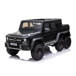 Kids 12V Battery Operated Toyhouse G63 AMG Jeep