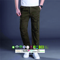 Fair Trade Organic Cotton Mens Cargo Trousers